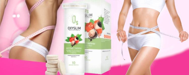 Comment fonctionne Oxy slimavis ? Effets d'action.