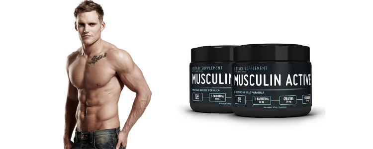 Lorsque vous remarquerez les résultats de l'application Musculin Active. Existe-t-il des effets secondaires?