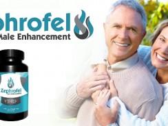 Zephrofel – prix, avis, les résultats de l'application, composition. Acheter à la pharmacie ou sur le site du Fabricant?